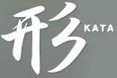 japanisches Schriftzeichen für Kata