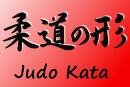 japanische Schriftzeichen für Judo-Kata